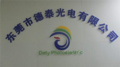 11. Dongguan Doty Optoelectronics Co., Ltd