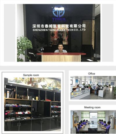 12.Shenzhen Taimukaike Tech Co., Ltd