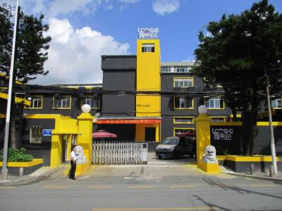 15.Shenzhen Yuanhexuan Industrial Co., Ltd