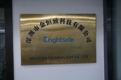 17.Shenzhen Jinhengzhi Technology Co., Ltd