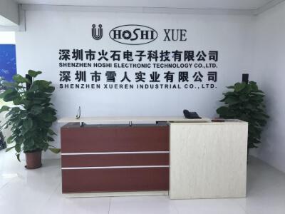 18.Shenzhen Hoshi Electronic Technology Co., Ltd