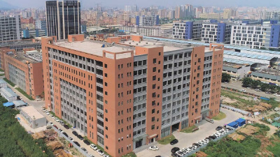 2.Dongguan Qisi Electronic Technology Co., Ltd