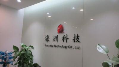8.Shenzhen City Haozhou Technology Co., Ltd
