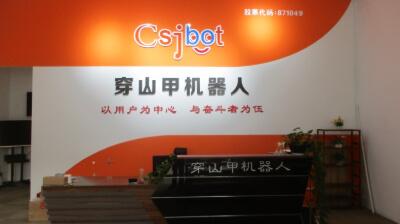 9.Suzhou Pangolin Robot Corp., Ltd