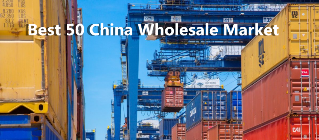 Best 50 China Wholesale Market List You Should Visit