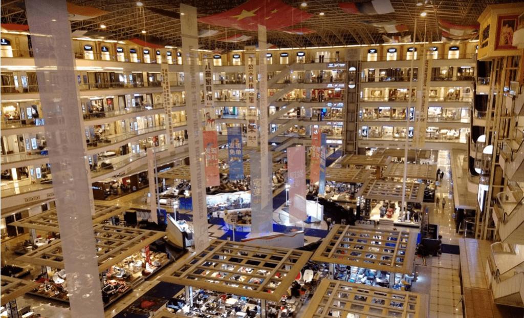 Guangzhou wholesale market