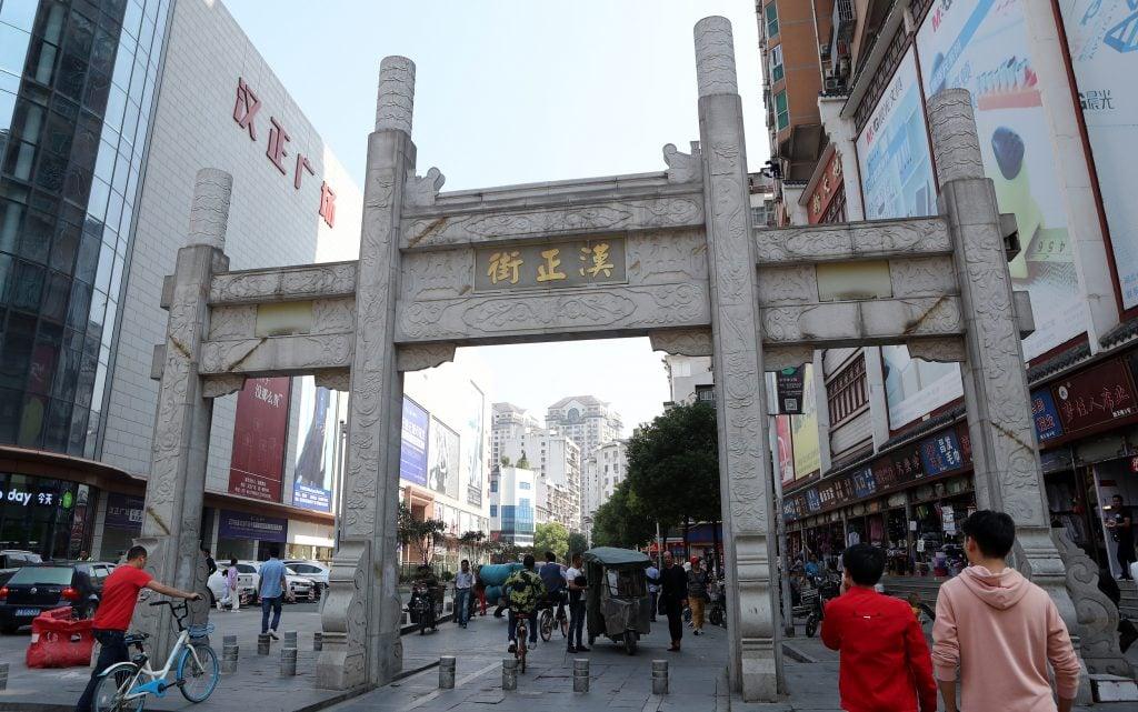 Wuhan Hanzheng street market