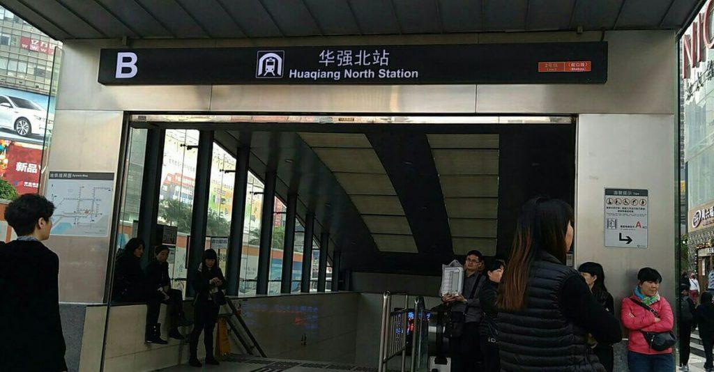 huaqiangbei Metro