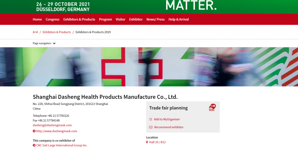 Shanghai Dasheng Health Products Manufacture Company