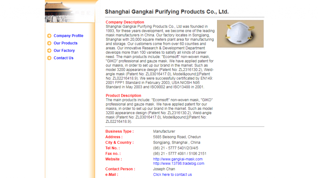Shanghai Gangkai Purifying Products Co., Ltd