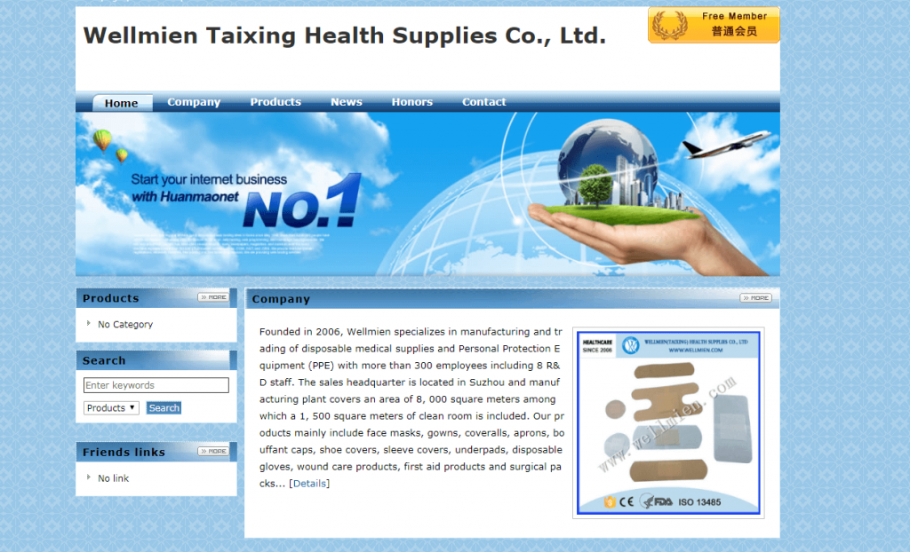Wellmien Taixing Health Supplies Co., Ltd