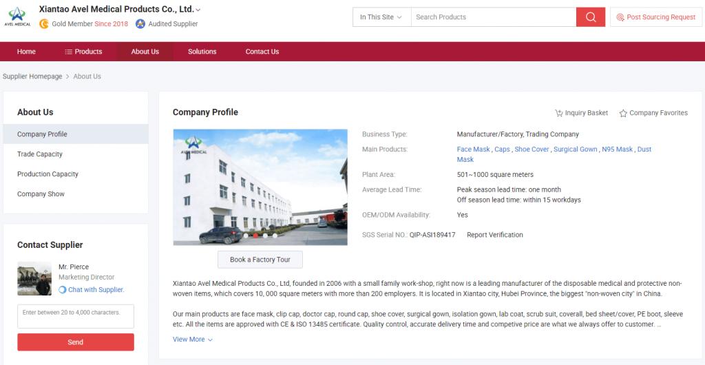 Xiantao Avel Medical Products Co., Ltd