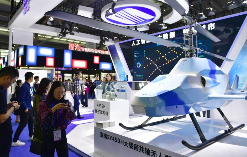 ​China Hi-Tech Fair