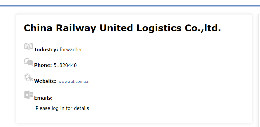 China Railway United Logistics Co. LTD