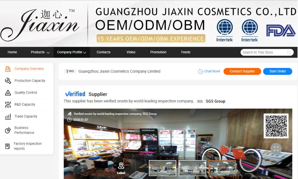 Guangzhou Jiaxin Cosmetics Company Limited