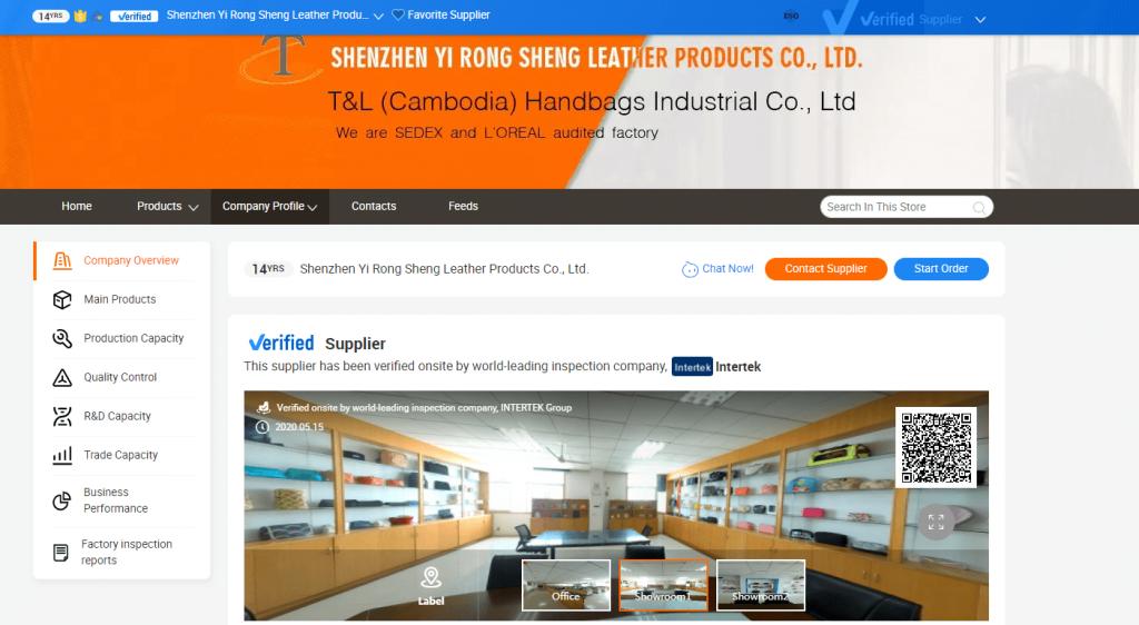 Shenzhen Yi Rong Sheng Leather Products Co., Ltd.