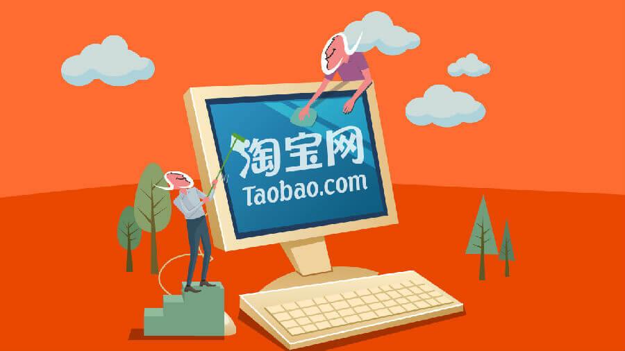 Taobao Dropshipping