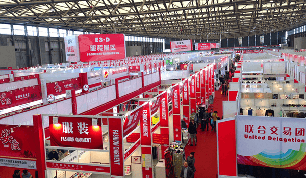 China Trade Show