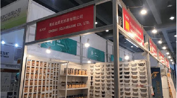 China Trade Shows