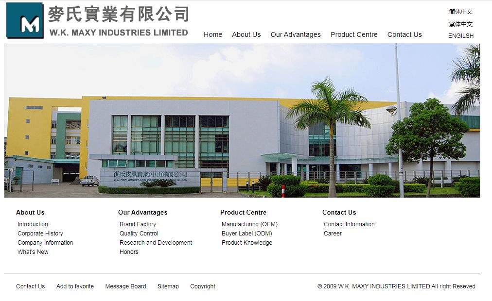 W.K Maxy Industries Ltd