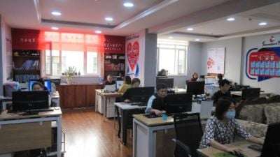 13.Urumqi Simonspark International Trade Co., Ltd