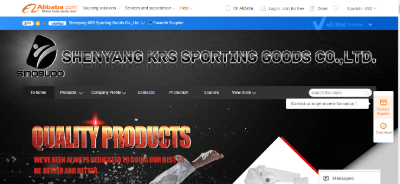 16.Shenyang KRS Sporting Goods Co., Ltd