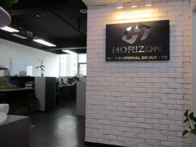 2.Nanjing Horizon International Trading Company Limited