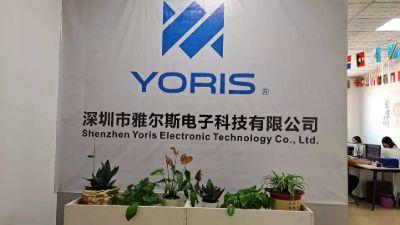 20.Shenzhen Yoris Electronic Technology Co., Ltd