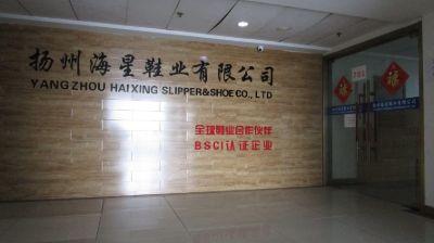 6.Yangzhou Haixing Footwear Co., Ltd