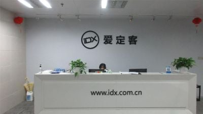 8.Xiamen IDX Network Technology Co., Ltd
