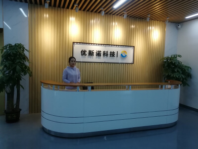 11.Shenzhen Universal Through Technology Co., Ltd