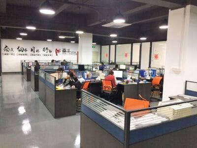 13.Shenzhen E-Maker Technology Co., Ltd