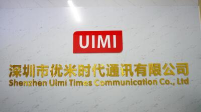 18.Shenzhen Youmi Times Communications Co., Ltd