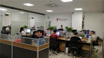 19.Shenzhen Pujianda Electronic Co., Ltd