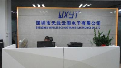 20.Shenzhen Wireless Cloud Image Electronics Co., Ltd