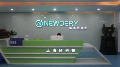 8.Shenzhen Zhenghaixin Technology Co., Ltd