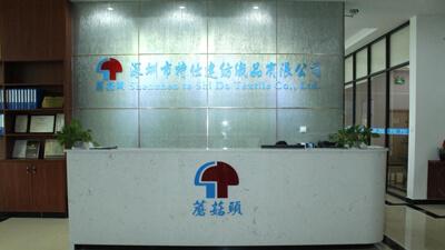 Shenzhen-Tesida-Textile-Goods-Co.,-Ltd.
