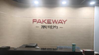 1.Paikewei-Shanghai