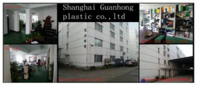 1.Shanghai Guanhong Rubber Plastic Co., Ltd.