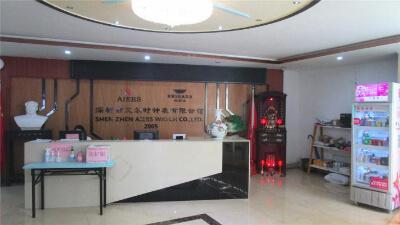 1.Shenzhen Aiers Watch Co. Ltd.