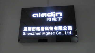 1.Shenzhen Mgitec Co., Ltd.