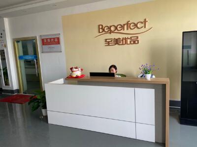 1.Shenzhen Perfect Idea Technology Co., Ltd