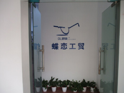 10.D & L Industry And Trade (Xuzhou) Co., Ltd.