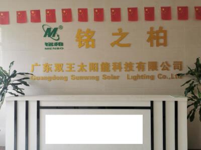 10.Guangdong Sunwing Solar Lighting Co., Ltd.