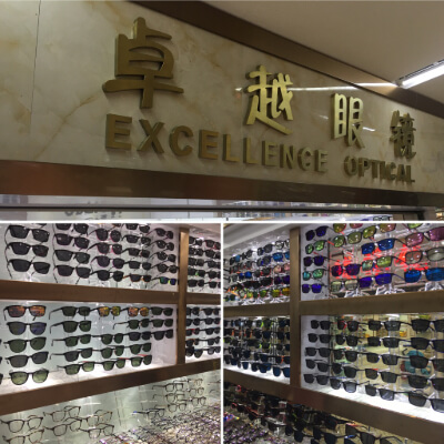 10.Guangzhou Excellence Optical Technology Co., Ltd