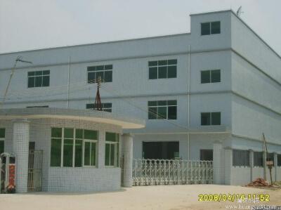 10.Qingdao Meihua Decoration Co., Ltd.