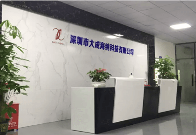 11.Dart Cheng Communication Co, Ltd