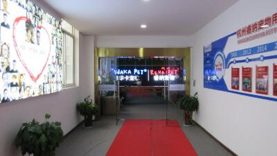 11.Hangzhou-Rena-Pet-Products-Co.-Ltd.-4.9