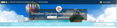 11.Shenzhen Qingfeng Technology Co., Ltd.