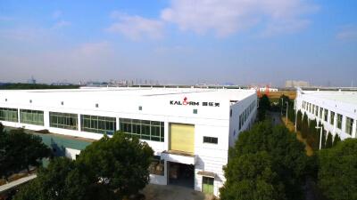 11.Suzhou Industrial Park Kalerm Co., Ltd.